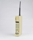 1 master product brick phone